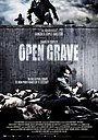 Фильм «Открытая могила» (2013)