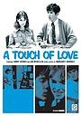 Фільм «Прикосновение любви» (1969)