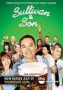 Сериал «Салливан и сын» (2012 – 2014)