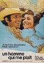 Фильм «Мужчина, который мне нравится» (1969)