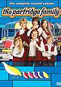 Сериал «Семья Партридж» (1970 – 1974)