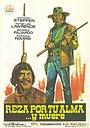 Фильм «Сабата идёт!» (1970)