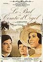 Фільм «Бал графа д'Оржель» (1970)