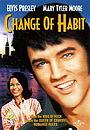 Фільм «Перемени обличье» (1969)