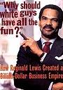 Фильм «Почему все веселье достается белым парням?»