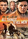 Фильм «Все вещи для всех людей» (2013)