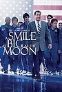 Фильм «Улыбка размером с Луну» (2012)