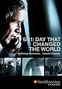 Фільм «Судный день Америки» (2011)