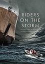 Фільм «Оседлавшие бурю»