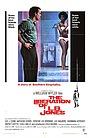 Фільм «Освобождение Л. Б. Джонса» (1970)