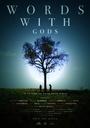 Фильм «Разговоры с богами» (2014)