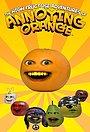 Сериал «Насыщенные фруктозой приключения Назойливого Апельсина» (2012 – 2014)