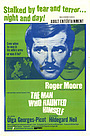 Фільм «Человек, который ловил самого себя» (1970)