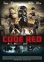 Фильм «Красный код» (2013)