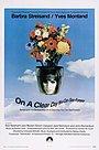 Фильм «В ясный день увидишь вечность» (1970)