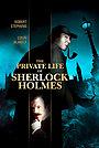 Фільм «Приватне життя Шерлока Холмса» (1970)