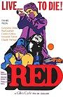 Фильм «Red» (1970)