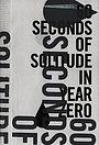 Фільм «60 секунд одиночества в нулевом году» (2011)