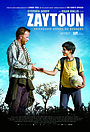 Фильм «Зайтун» (2012)