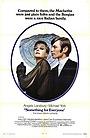 Фильм «Кое-что для каждого» (1970)