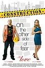 Фільм «Строительство» (2021)