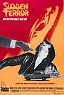 Фільм «Свидетель» (1970)