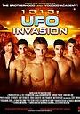 Фільм «1313: Вторжение НЛО» (2012)