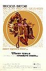 Фильм «Жил-был обманщик» (1970)