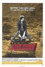 Фільм «Убийства Тодда» (1971)