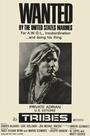 Фильм «Племена» (1970)