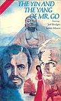 Фільм «Инь и Ян мистера Го» (1970)