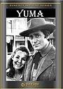 Фільм «Юма» (1971)