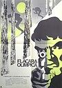 Фільм «Олимпийский факел» (1969)