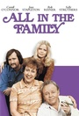 Серіал «Справи сімейні» (1971 – 1979)