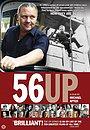Фильм «56 лет» (2012)