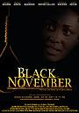 Фильм «Чёрный ноябрь» (2012)