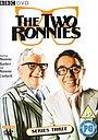 Серіал «Два Ронни» (1971 – 1987)