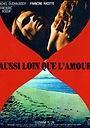 Фільм «Всё что касается любви» (1971)