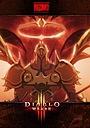 Мультфільм «Diablo III: Гнев» (2012)