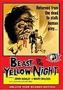 Фильм «Зверь жёлтой ночи» (1971)