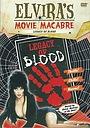 Фільм «Кровавое наследство» (1971)
