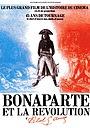 Фильм «Бонапарт и революция» (1971)