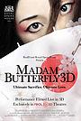 Фильм «Madam Butterfly 3D» (2012)