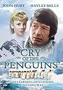 Фільм «Мистер Форбуш и пингвины» (1971)