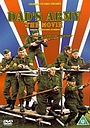 Фільм «Папочкина армия» (1971)