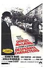 Фільм «Отчаянные герои» (1971)