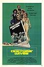 Фильм «Жены докторов» (1971)