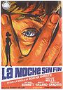 Фільм «Бесконечная ночь» (1972)