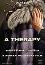 Фильм «Терапия» (2012)
