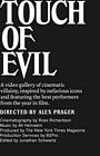 Фільм «Печать зла» (2011)